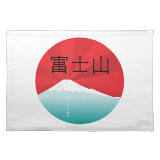 Mount Fuji Placemat