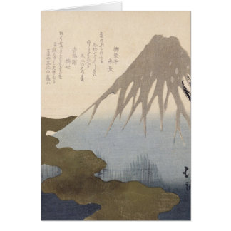 Mount Fuji Under the Snow Card