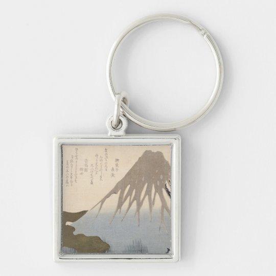 Mount Fuji Under the Snow Keychain