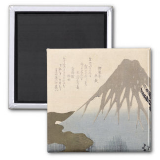 Mount Fuji Under the Snow Magnet