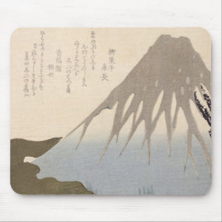 Mount Fuji Under the Snow Mouse Pad
