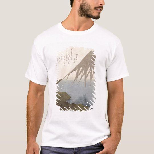 Mount Fuji Under the Snow T-Shirt