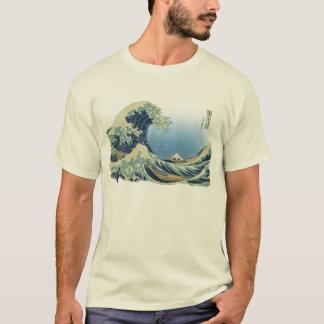 Mount Fuji view 01 T-Shirt