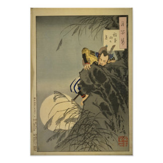 Mount Inaba Moon Poster