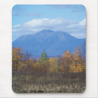 Mount Katahdin from Stacyville, Maine Mouse Pad