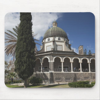 Mount of the Beatitudes Mouse Pad