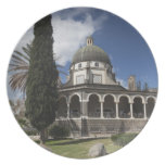 Mount of the Beatitudes Party Plate