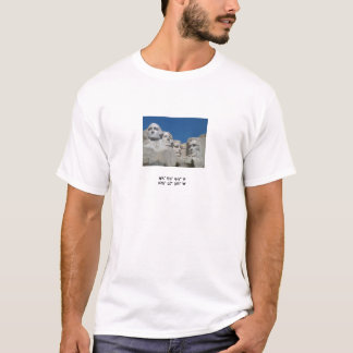 Mount Rushmore with coordinates T-Shirt