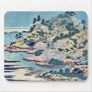 Mount Tempo by Katsushika,Hokusai Mouse Pad