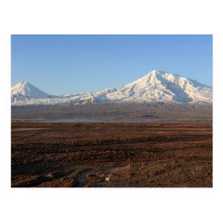 Mountain Ararat Postcard
