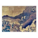 Mountain climbing pilgrims by Katsushika, Hokusai Post Cards
