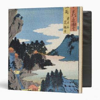 Mountain landscape 3 ring binder