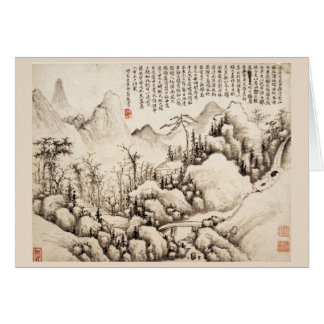 """""""Mountain Retreat"""" Chinese vintage art by Shi Lin Card"""