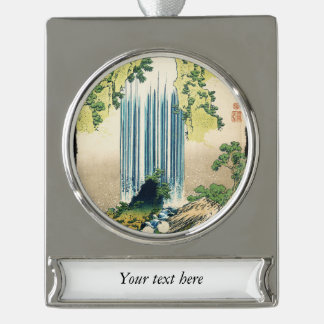 Mountain Waterfall Above Shack Silver Plated Banner Ornament