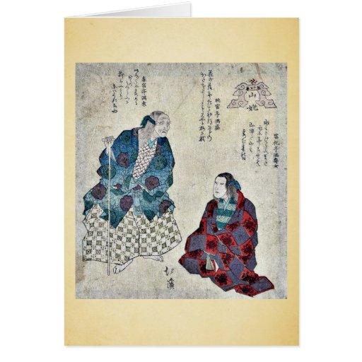 Mountain woman by Totoya, Hokkei Ukiyoe Greeting Card