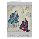 Mountain woman by Totoya, Hokkei Ukiyoe Stationery Note Card