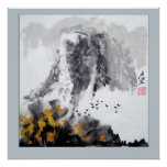 Mountain, Woods and Flowers - Chinese Art Poster