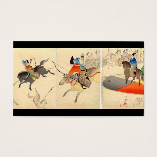 Mounted Archery Chasing Dogs circa 1896. Japan. Business Card