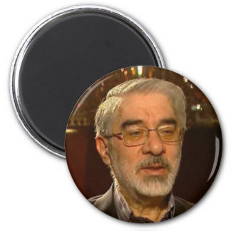 Mousavi gifts 2 inch round magnet