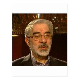 Mousavi gifts postcard