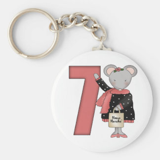 Mouse 7th Birthday Gifts Basic Round Button Keychain