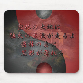 Mouse mat small Japanese poem Mouse Pad