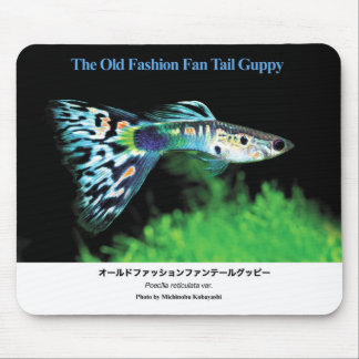 Mouse pad of old fashion guppy