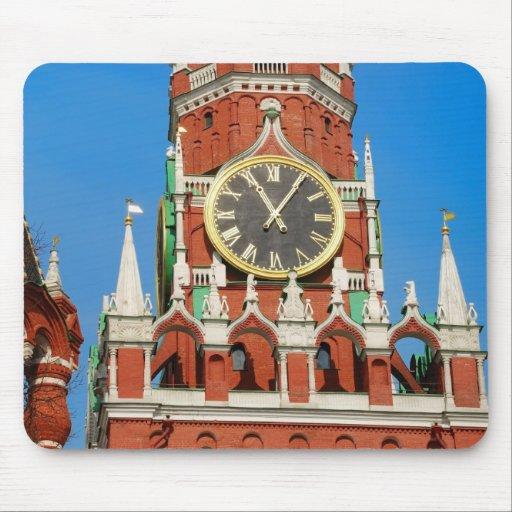 Mousepad de Moscú