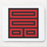 Mousepad negro rojo de F Tapete De Raton