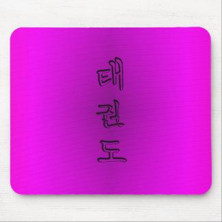 Mousepad: TaeKwonDo 태권도 (Korean Hangul) Mouse Pad