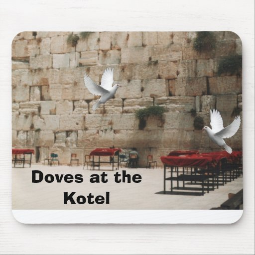 Mousepad with Kotel and doves