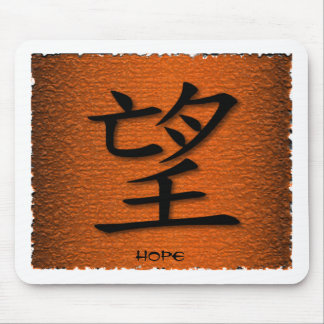 Mousepads Chinese Symbol For Hope On Fire