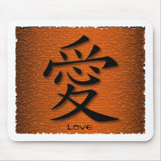 Mousepads Chinese Symbol For Love On Fire