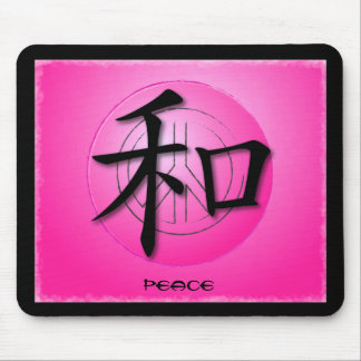 Mousepads Chinese Symbol For Peace On Pink Peace
