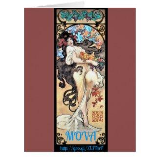 MOVA Promo 2016 Large Greeting Card