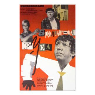 Movie poster Brilliantovaya Ruka Stationery