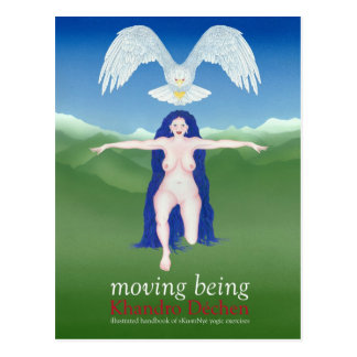 Moving Being [postcard] Postcard