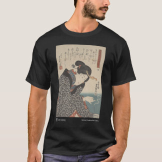 Moxibustion japonés - camiseta negra