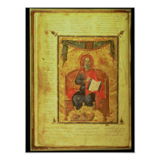 Ms Grec 2144 fol.10v Hipócrates Póster