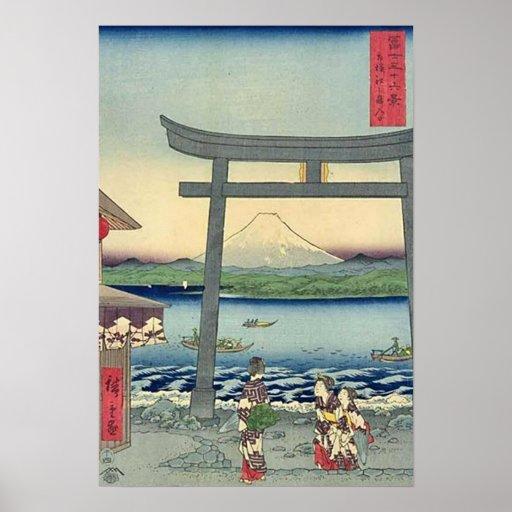 Mt. Fuji 20 Poster
