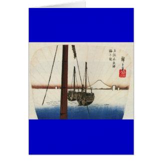 Mt. Fuji and Boats. Japan. Circa 1800's Card