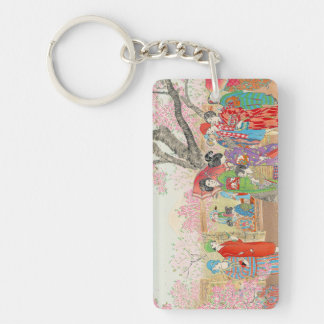 Mt Fuji and the Cherry Blossoms on Asuka Hill art Keychain