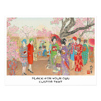 Mt Fuji and the Cherry Blossoms on Asuka Hill art Postcard