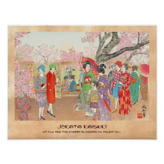 Mt Fuji and the Cherry Blossoms on Asuka Hill art Poster