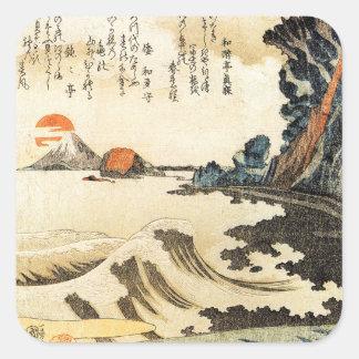 Mt Fuji by Kuniyoshi Utagawa Stickers