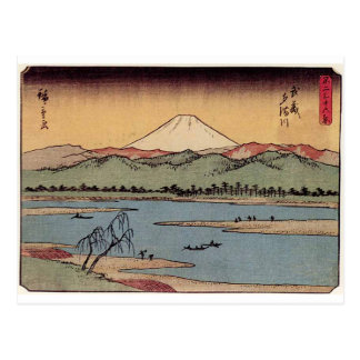 Mt. Fuji in Japan circa 1800s Postcard