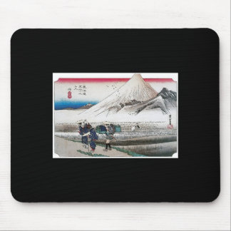 Mt. Fuji in the Morning, Japan circa 1831-1834 Mouse Pad