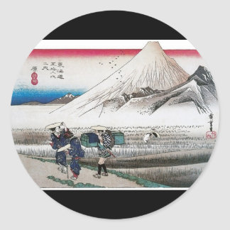 Mt. Fuji in the Morning, Japan circa 1831-1834 Stickers