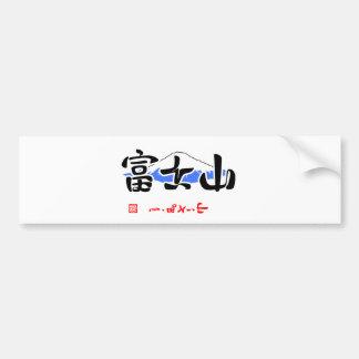 Mt. Fuji Japan it is, the chi (illustration) (mark Bumper Sticker