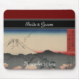 Mt. Fuji Japanese Vintage Art Wedding Invitation Mouse Pad